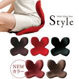 �����ڡڥݥ����12�ܡ����ޤ��ա�MTG Body Make Seat Style �ܥǥ��ᥤ�������� �������� �������ۡ�����̵���� �¥��� ���� ���� ���� ����