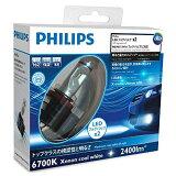 【おまけ付】 フィリップス LEDフォグバルブ H8 H11 H16対応 車検対応 3年保証 LEDフォグバルブ X-treme Ultinon LED Fog 6700K
