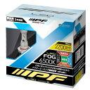 【おまけ付】IPF フォグランプ LED HB4 バルブ 6...