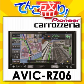 AVIC-RZ06カロッツェリアcarrozzeria楽ナビSDメモリーカーナビパイオニア