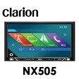 【あす楽】NX505 クラリオンClarion 地デジ/DVD AVライトナビゲーション 7V型フルセグ iPod・iPhone/USB/Bluetooth