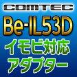 COMTECコムテック◆イモビ対応アダプター◆Be-IL53D