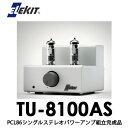 TU-8100AS ELEKIT エレキット シングルステレオパワーアンプ組立完成品 イーケイジャパン