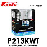�ڿ��̸����P213KWT�����������KOITO LED�Х�� �ۥ磻�ȥӡ��� HB3 2�ĥ��å� 12V 14W 6500K �ָ��б��ڳ�ŷ�����ѡ�SALE��