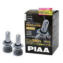 LEH120 PIAA LED ヘッド&フォグ用 LEDバルブ H4タイプ 6000K 3年保証 車検対応