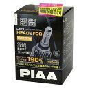 LEH121 PIAA LED ヘッド&フォグ用 LEDバル...
