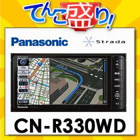 CN-R330WD�ѥʥ��˥å�Panasonic���ȥ顼��StradaR�����200mm�磻�ɥ�������ʥӥ��������7V���ϥǥ��ե륻��