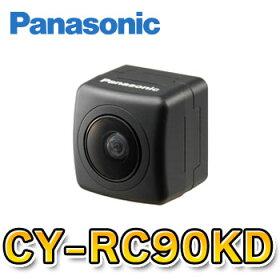 cy-rc70kd