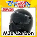 ★復刻版M30(Model30) カーボン Carbon シンプソンSIMPSON
