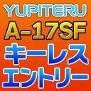 YUPITERU��ԥƥ뢡�����쥹����ȥ��A-17SF