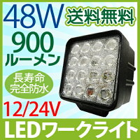 HID�����12/24V����35�����۵���������饤��