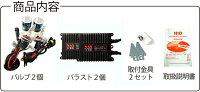 業界トップクラス高級ナノテク式14mm極薄HIDキット\35W・12VH1/H3/H7/H8/H11/HB3/HB4フルキット【三年保証】