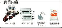 �ȳ��ȥåץ��饹���ʥΥƥ���17������HID���å�55W��12VH1/H3/H7/H8/H11/HB3/HB4�ե륭�åȡڻ�ǯ�ݾڡ�