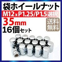 �ڹ��'���M12×P1.5��19mm���̥ۥ�����ʥå�16�������(4*4)12*1.5-S��