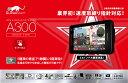 YUPITERU/ユピテル Super Cat GPSレーダー探知機 A300