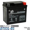 バイク バッテリー YTX5L-BS 互換【BTX5L-BS】 充電・液注入済み(CTX5L-BS FTX5L-BS GTX5L-BS KTX5L-BS STX...