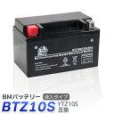 バイク バッテリー YTZ10S 互換【BTZ10S】 充電 液注入済み(YTZ-10S FTZ10S DTZ10S CTZ10S ) 1年保証 送料無料 マグザムCP250 シャドウ スラッシャー CBR600RR/900RR/929R/954RR/1000RR