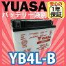 海外・ユアサ YUASA バッテリー★液別付属★YB4L-B (互換: CB4L-B FB4L-B GM4-3B BX4A-3B) 05P27May16