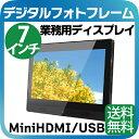 KEIAN 7インチ サイネージモニター デジタルフォトフレーム MiniHDMI入力端子搭載 KDS07HR(miniHDMI-HDMI変換ケーブル)付属