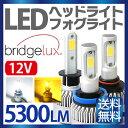 LED H11 H8 H3 H7 H1 HB3 HB4 PS...