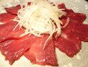 【国産】だちょう肉 もも ★500g★【ボリュームディスカウント】【割引お得】オーストリッチミート