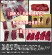 【訳あり】B級馬刺し 1kg 【限定販売】 【RCP】売れ筋 / 02P06Aug16
