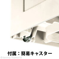 収納ケース衣装ケースフィッツケースチェストフィッツケースクローゼット(深3段)【メーカー直販】