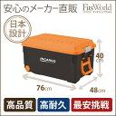 【9/15限定クーポン対象】インカーゴL-8500ブラック/オレンジ(収納ケース|天馬|fits|