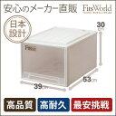 【20%OFFクーポン配布中】【メーカー直販】フィッツケース...