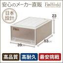 【10%OFFクーポン配布中!】【メーカー直販】フィッツケー...