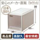 【20%OFFクーポン配布中】【メーカー直販】 フィッツケー...