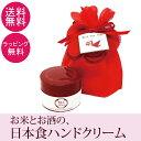 12 11迄P10倍  日本食ハンドクリーム ラッピング無料 クリスマス ギフト BELVISO ベルビーゾ コスメ 美容 プレゼント   手荒れ 無香料 誕生日 異動 退職 スーパーセール。