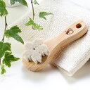 山羊毛の洗顔ブラシ 天然毛(山羊毛)・天然木(ヒノキ)使用、...