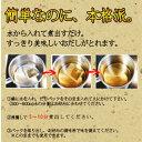 【ふるさと納税】A4-010 対馬平和のとんちゃん(国産豚肉使用)