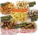 おつまみ ナッツ 詰め合わせ 10kg 柿ピー バタピー さきいか 業務用 常温商品