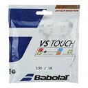 バボラ VSタッチ(130) ブラックカラー ナチュラルガット(Babolat VS Touch Natural Gut BLACK)