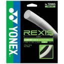 【12Mカット品】ヨネックス レクシス (1.25mm/1.30mm) 硬式テニスガット マルチフィラメントガット(YONEX REXIS)