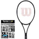 【フェデラー使用シリーズ 最新モデル】ウィルソン 2021 プロスタッフ 97L V13.0(290g)WR043911U(海外正規品)硬式テニスラケット(Wilson Pro Staff 97L V13.0)