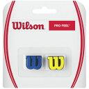 ウィルソン WILSON プロフィール ブルー/イエロー 【振動止め】[テニスショップ グランドスラム]