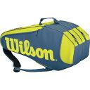 2015 WILSON BURN TEAM 6パック(ライム/ブルー) ウィルソン バーン チーム 6本収納可【ラケットバッグ】[テニスショップ グランドスラム]05P03Dec16