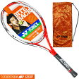 ヨネックス Vコア エスアイ 100 (YONEX VCORE Si 100) (2014年) 【テニスラケット】【ガット張り同時注文で送料無料】激安!