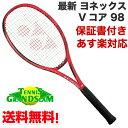 ヨネックス YONEX テニス硬式テニスラケット VCORE...