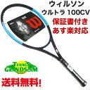 ウィルソン ウルトラ 100 CV (WRT737320) 2017 硬式 テニス カウンターベイル