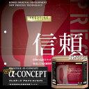 【送料無料】(アイオノマー樹脂配合ワックス)アルファーコンセプト【18L】(リンレイ) [オフィス