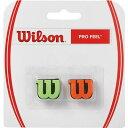 ウィルソン WILSON プロフィール グリーン/オレンジ 【振動止め】[テニスショップ グランドスラム]