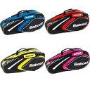 2015年モデル Babolat Club Line Racket Bag 6 Blue/Red/Yellow/Pinkバボラ クラブライン ラケットバッグ 6...