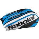 Newモデル! バボラ ピュア ライン 12 ラケットバッグ Babolat Pure Line 12 Racket Bag