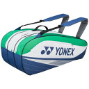 ヨネックス トーナメント バッグ 9本用YONEX TOURNAMENT BAG 9R ラケットバッグ