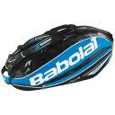 2015年Newモデル!Babolat 2015 Pure Drive Racket Bag(6本) バボラ 2015 ピュアドライブ ラケットバッグ(6本)