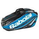 2015年Newモデル!Babolat 2015 Pure Drive Racket Bag(9本) バボラ 2015 ピュアドライブ ラケットバッグ(9本)